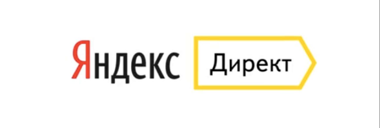 Как заработать в Яндексе