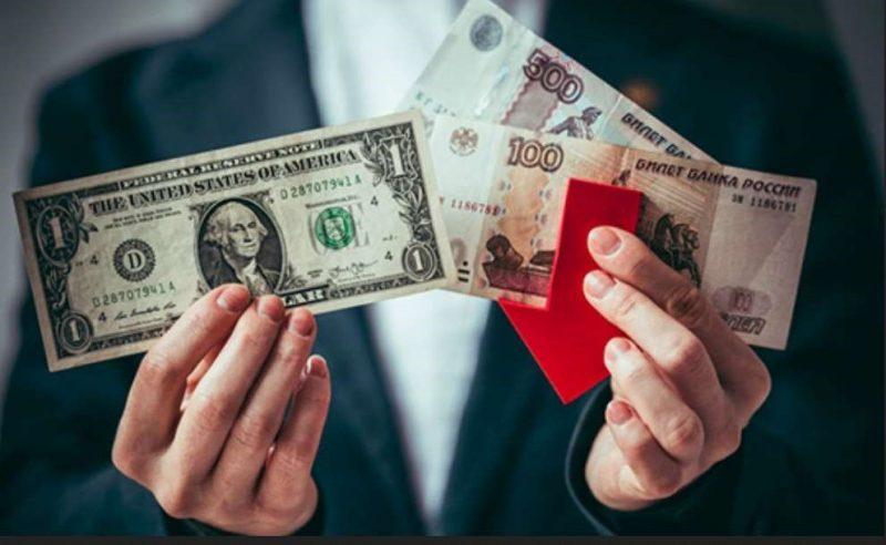 Изображение - Обесценивание денег - это 1-11-800x492