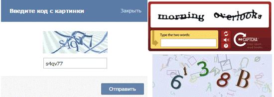 Изображение - Зарабатываем 2000 рублей 4
