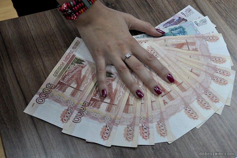 Как заработать деньги срочно сейчас