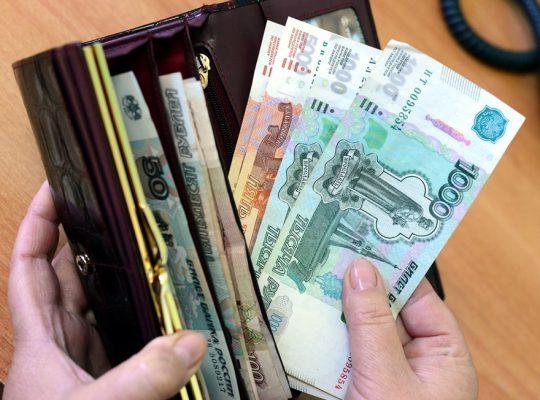 Кредит наличными пермь без справок и поручителей под маленький процент альфа банк