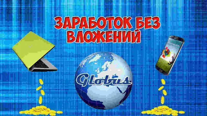 Заработок и реклама в интернете оптимизировать сайт Нерехта