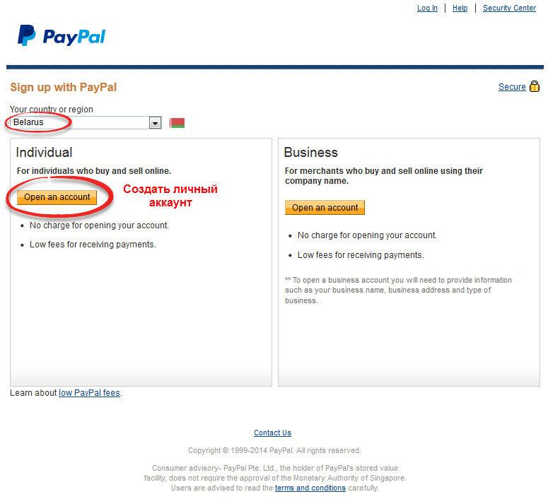 Изображение - Как узнать счет пайпал how-to-know-paypal-wallet-account-2