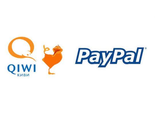 Пополнение счета через Qiwi