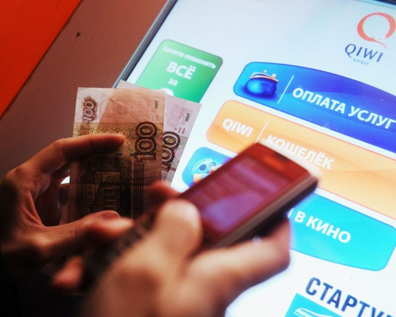 займ на карту мгновенно круглосуточно без отказа в казахстане